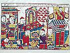 Chinese New Year Print Jin Nian Feng Shou