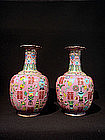 Vintage Pair Chinese Cloisonne Vases