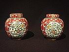 Vintage Pair Chinese Cloisonne Ginger Jars