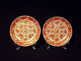 Pair Iron Red with Gold Export Porcelain Dishes 8""