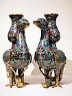 Vintage Pair Large Chinese Cloisonne Phoenix Form Vases