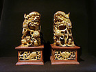 Pair Carved Giltwood Foo Lions 16 inches