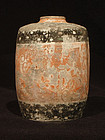 Pair of Han Dynasty Painted Pottery Jars