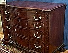 Georgian Mahogany Serpentine Kneehole Desk
