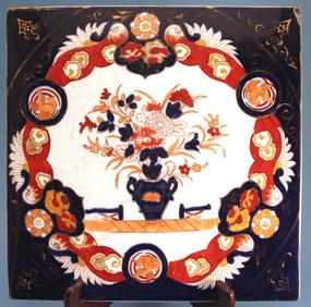 Rare Ashworth Porcelain Trivit