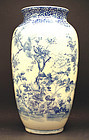 Fine Antique Japanese Porcelain Vase, 19th Century