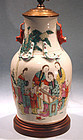 Antique Chinese Decorated Lamp
