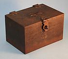 Early European Iron Coin Box