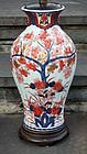 Japanese Imari Style Porcelain Lamp