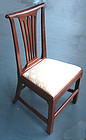 18th C. Southern Chippendale Side Chair, probably Virginia