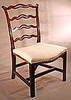 English Georgian Riddleback Side Chair