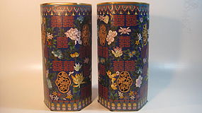 Pair of Early 20th C. Chinese Cloisonne Hat Stand