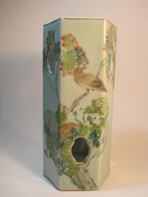 Early 20th C. Chinese Porcelain Hat Stand  Marked