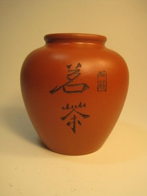 A Vintage Chinese Yi Xing Tea Caddy