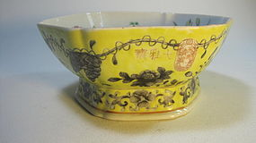 Early 20th C. Chinese Famille Rose Porcelain Bowl