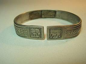 Early 20th C. Chinese Silver Bangle