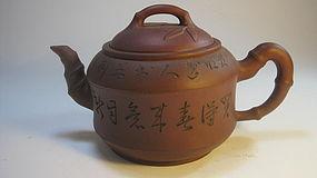 A Beautiful Old Chinese Yi Xing Tea pot Signed