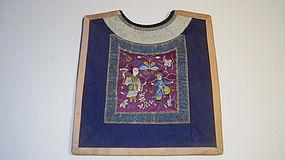 Early 20th C. Chinese Silk Embroidery infant Bib