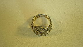 An Early 20th C. Chinese Silver Double Happiness Ring