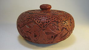 19th/20th Qing Dynasty Chinese Red Cinnabar Lacquer Box