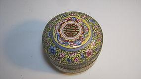 A Beautiful 19th C. Chinese Enamel Box