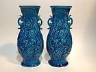Pair Of Early 20th C. Chinese Turquoise Blue Porcelain Vases Marked