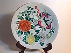 19th C. Chinese Famille Rose Porcelian Large Plate Marked