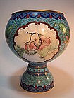 Early 20th C. Chinese Enamel And Cloisonne Cup