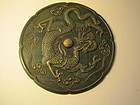 Early 20th C. Chinese Cast Bronze Scholar Mirror Plate