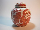 19th C. Chinese Red Famille Rose Porcelain Jar