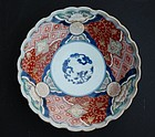 Japanese Imari Porcelain Dish, early 19th C.