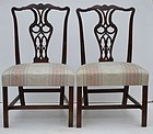 Set of Eight George III-Style Mahogany Dining Chairs