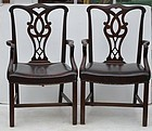 Set of Eight George III-Style Mahogany Armchairs