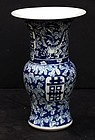 Blue and White Chinese Porcelain Yen Yen Vase, 20th C.