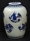 Chinese Porcelain Covered Ribbed Jar, 20th C.