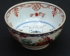 Chinese Export Waste Bowl, Clobbered, 18th C.