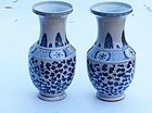 Pair of Chinese Porcelain Blue and White Vases 20th C.