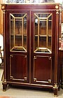 Baltic Mahogany and Brass mounted Bookcase, early 19th C.