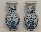 Pair of Chinese Porcelain Blue and White Vases, 2ndq20thC