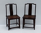 Pair of Chinese HardWood Ming-Style Chairs, circa 1900