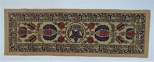 Arts and Crafts Embroidered Table Runner, circa 1890