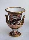 English Porcelain Spode Imari Urn, 19th C