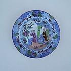 English Soup Plate, Circa 1840