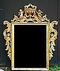 Italian Giltwood Baroque Mirror, late 17th C.