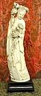 Antiue Chinese Ivory maiden