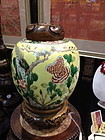 Chinese porcelain vase Jar with hard wooden cover