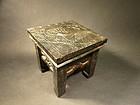 Jade hard stone square mini table or base dragon motif