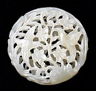 Chinese carved white jade pomander pendant