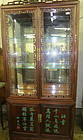 Fine Chinese Rose wood curio cabinet