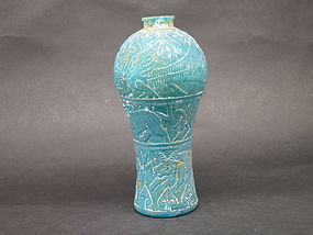 Ancient Chinese glass vase